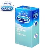 情趣用品-保險套商品買送潤滑液♥Durex杜蕾斯激情型保險套12入衛生套