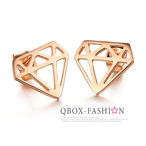 《 QBOX 》FASHION 飾品【W10000273】精緻氣質立體招財鑽石316L鈦鋼插式耳環(防過敏)