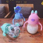 兒童水杯寶寶喝水杯子帶吸管杯帶手柄小孩學飲杯可愛防摔嬰幼兒園 k-shoes