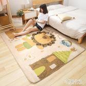 地毯臥室 長方形客廳茶幾地毯滿鋪房間可機洗卡通兒童床邊地毯 zh2134【宅男時代城】