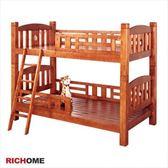 【RICHOME】歐尼爾雙層床-粗柱
