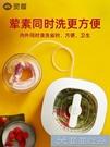 臭氧機 靈檬M1洗菜機家用活氧消毒果蔬清洗機蔬菜水果解毒機食材凈化器YYJ 【618特惠】