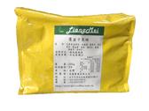 覆盆子萊姆果粒茶 / 500g-(有效期限:2021/11/22)-【良鎂咖啡精品館】
