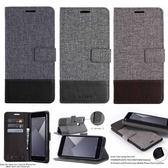 三星 A8 2018 A8+ 2018 S9 S9 Plus 商務質感皮套 手機皮套 插卡 支架 皮套 保護套 內軟殼
