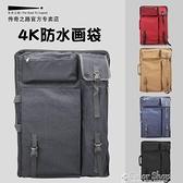 畫袋美術收納袋4k手提雙肩背素描袋潮流大容量背包畫具成人戶外寫 萬聖節全館免運 YYP