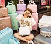 行李箱小清新萬向輪旅行箱登機箱韓版子母箱男女潮22拉桿箱24寸 萬客城
