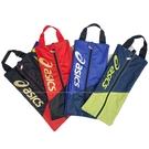(C1) ASICS 亞瑟士 鞋袋 手提包 透氣 台灣製 Y12001 四色可選 [陽光樂活]