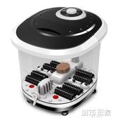 泡腳桶 璐瑤足浴盆洗腳器泡腳深桶全自動電動加熱按摩足療機浴足家用恒溫  MKS雙11