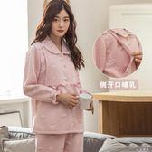月子服女產後純棉孕婦睡衣空氣棉哺乳喂奶家居保暖套裝 小艾時尚
