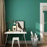 壁紙無紡布自粘墻紙宿舍貼紙北歐墨綠色服裝店純色素色【極簡生活館】
