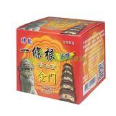 神龍 一條根 油性 精油膏 30g/瓶◆德瑞健康家◆