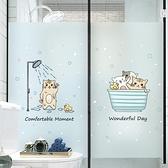 窗貼 卡通浴室衛生間玻璃門貼紙防窺窗戶貼膜遮光磨砂透光不透明防走光【優惠兩天】