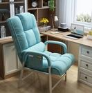 單人椅 家用電腦椅宿舍靠背沙發臥室書房舒適可躺椅子電競單人座凳椅TW【快速出貨八折搶購】