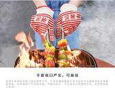 【巧廚烘焙_五指烤箱隔熱手套】微波爐防燙防護手套