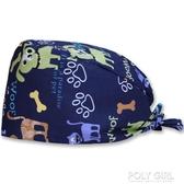頭巾帽 印花手術帽男女通用純棉手術室帽子春夏化療包頭帽薄款醫生護士帽 polygirl