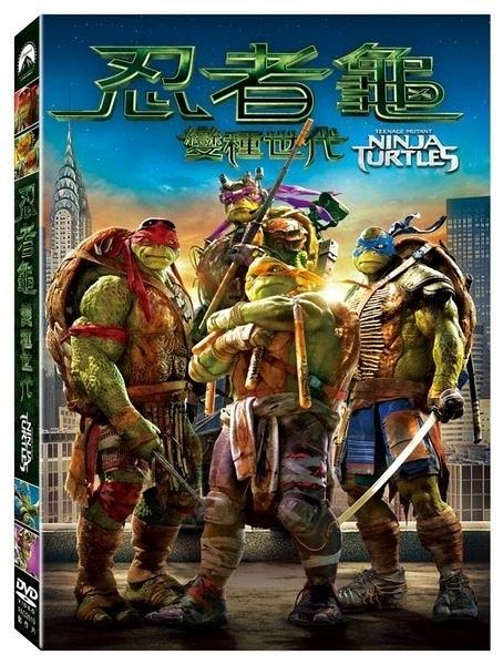 忍者龜 變種世代 DVD Teenage Mutant Ninja Turtles (購潮8)