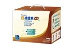 【買一送三】【買二送十】金補體素-慎選蛋白質管理配方 (粉狀) 45公克*30包/盒 [美十樂藥妝保健]