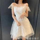 抹胸裙網紗吊帶夏季超仙蛋糕洋裝甜美a字一字肩法國小眾蓬蓬裙子女裝 蘿莉小腳丫