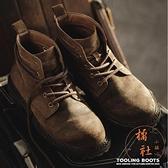 工裝靴男加絨復古中筒沙漠靴高幫馬丁靴真皮短靴子【橘社小鎮】