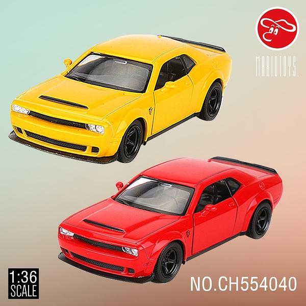 【瑪琍歐玩具】1:36 Dodge Challenger 授權合金迴力車/CH554040