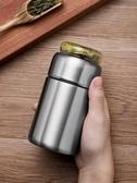 不銹鋼杯茶水分離便攜保溫杯泡茶杯子男女爆紅帶濾網高檔不銹鋼矮胖型水杯(快速出貨)