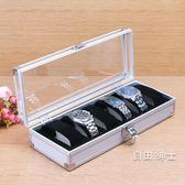 (萬聖節)新品 6格鋁手錶盒 6位手錶展示箱 手錶收納箱 鋁手錶盒 壓克力面