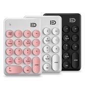 鍵盤 無線數字小鍵盤巧克力筆記本電腦外接財務會計迷你USB有線免 免運