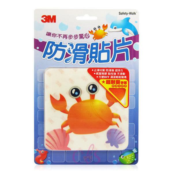 3M 防滑貼片(海洋) 六入裝 ☆艾莉莎ELS☆