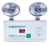 消防應急燈雙頭LED應急照明燈樓梯走廊停電緊急照明燈當天發貨 春生雜貨
