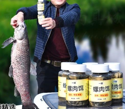 [協貿國際]  鱘魚顆粒螺肉餌料