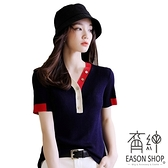 EASON SHOP(GW7294)韓版撞色拼接坑條紋短版鈕釦斜邊排釦大V領短袖針織衫T恤女上衣服彈力貼身內搭衫