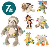 美國 MaryMeyer 標籤安撫玩偶 安撫玩具 7款可選 40241 好娃娃