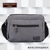 【Roberta Colum】諾貝達 百貨專櫃 男仕多功能防潑水側背包(PX502-2 灰色)【威奇包仔通】