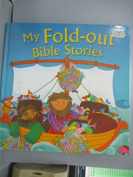 【書寶二手書T6/少年童書_QHQ】Giant Fold Out Bible Stories_Juliet David