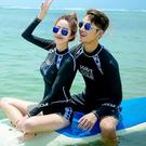 Qmigirl 泳裝【WET006】韓版情侶長袖二件套顯瘦運動游泳衣 衝浪潛水 泳裝 泳衣 溫泉 沙灘 BIKINI