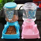 餵食器  寵物飲水器喝水機泰迪自動餵食器貓食盆寵物用品  igo 瑪麗蘇