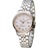 依波路 E.BOREL 雅麗系列 II優雅機械女錶 LBR5680N-432