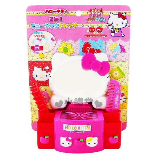 〔小禮堂〕KITTY 迷你梳妝台玩具組《桃紅》音樂燈光效果  4971413-00639