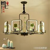 吊燈具大氣家用簡約現代中版風禪意創意個性別墅大廳 1995生活雜貨igo