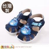 手工寶寶鞋 台灣製POLI正版波力款男童涼鞋 魔法Baby