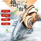 車載吸塵器usb接口防滑汽車吸塵器汽車用品內部小型洗車工具裝飾