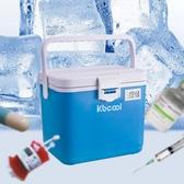 醫藥冷藏箱2到8度疫苗中藥赫賽汀專用保溫箱獸醫用冷藏箱靶向母乳 後街五號