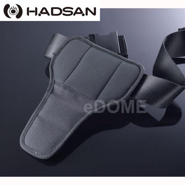 HADSAN Free Hand 快槍手專用槍套+腰帶 (免運 湧蓮國際公司貨)