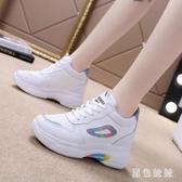 內增高女鞋2019秋季新款網面透氣運動小白鞋女式厚底老爹鞋 XN7651『黑色妹妹』