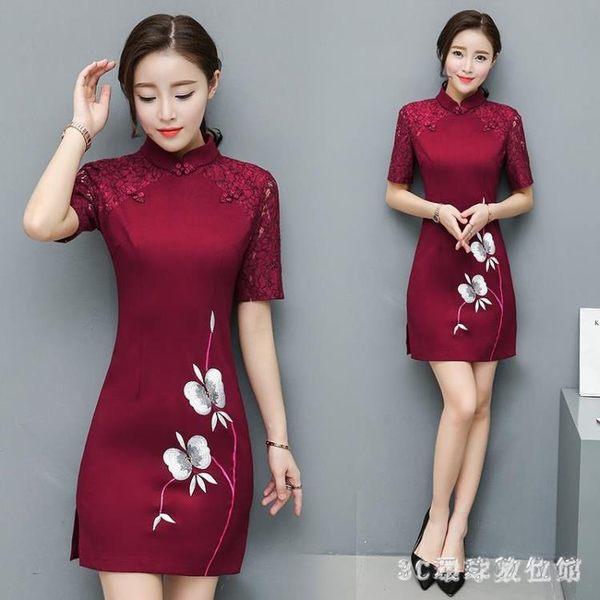 中大尺碼改良式旗袍中國風刺繡短袖修身復古旗袍款連衣裙蕾絲洋裝連身裙 LH5713【3C環球數位館】