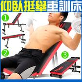 百變重量訓練機重訓仰臥起坐板舉重床組舉重椅健腹器另售啞鈴長槓心槓片組健身手套健美輪拉繩