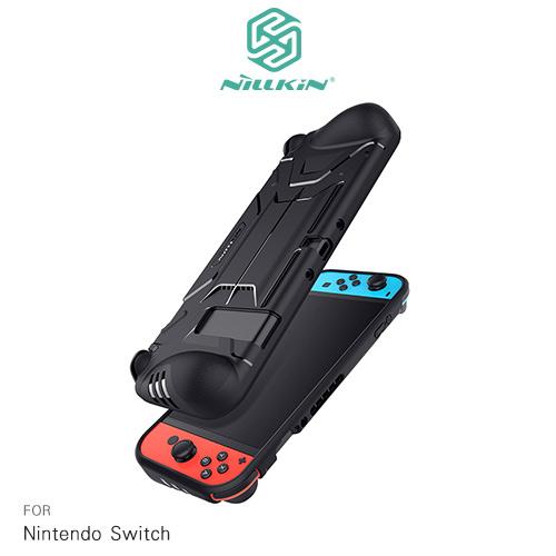 摩比小兔~NILLKIN Nintendo Switch 戰甲保護套