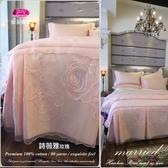 浪漫婚紗系列『詩薇雅玫瑰』粉/5*6.2尺【御芙專櫃】法式典藏˙六件式/頂級埃及棉床罩組*╮☆
