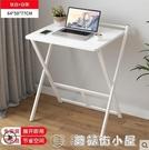 電腦桌台式可摺疊家用簡約現代小型寫字桌子...