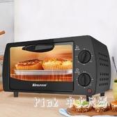 220v 迷你烤箱家用烘焙小型多功能全自動電烤箱小烤箱 JY6907【Pink中大尺碼】